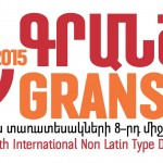 Granshan 2015 – International Type Design Competition