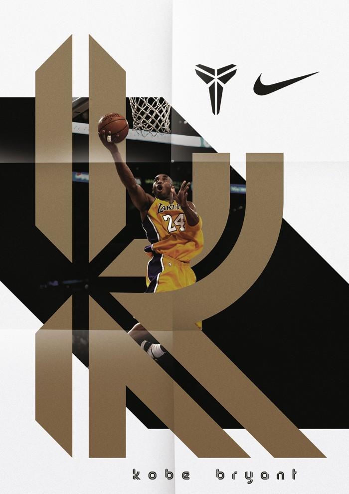 코비 브라이언트 브랜드 서체 : 농구여 영원하라!
