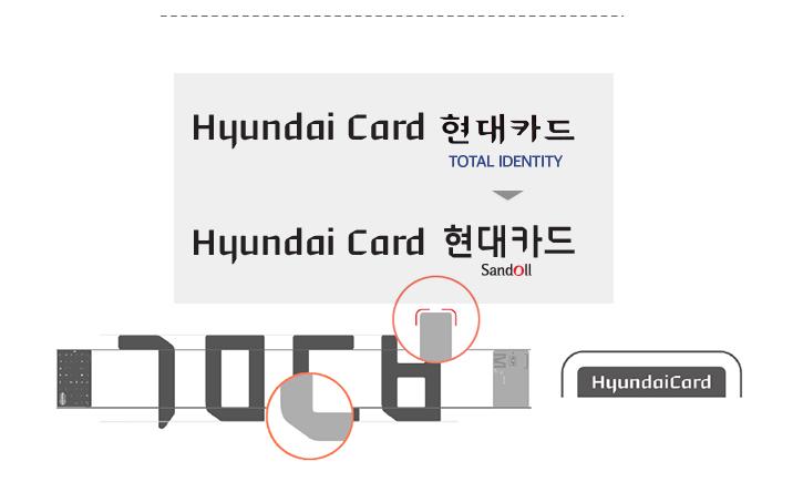 Image_hyundai-card