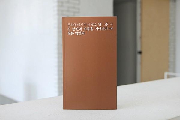 447_web_20160401_mhdn_book_01