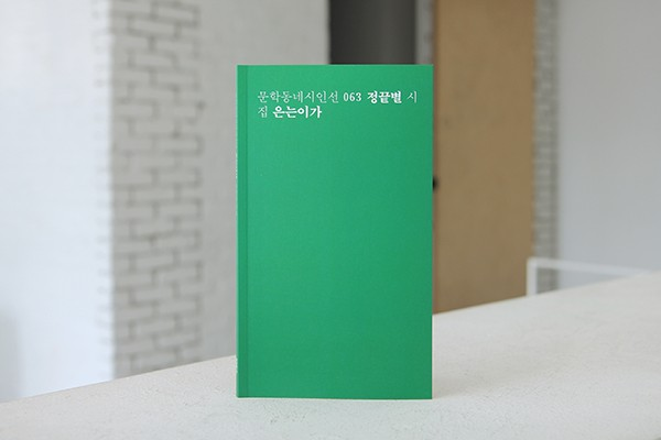 447_web_20160401_mhdn_book_06