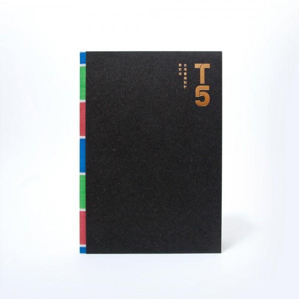 M_book11-600x600
