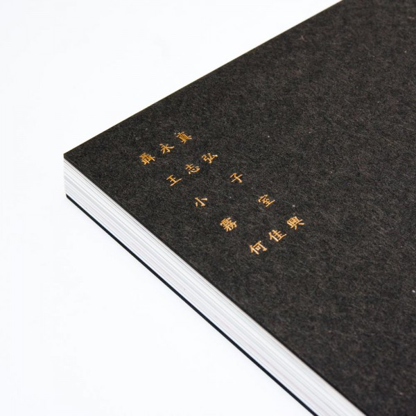 M_book15-600x600