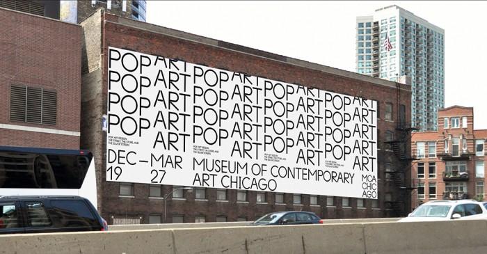 시카고 현대미술관의 새로운 비주얼 아이덴티티