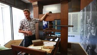 구텐베르크인쇄기 시연 (2) 사본
