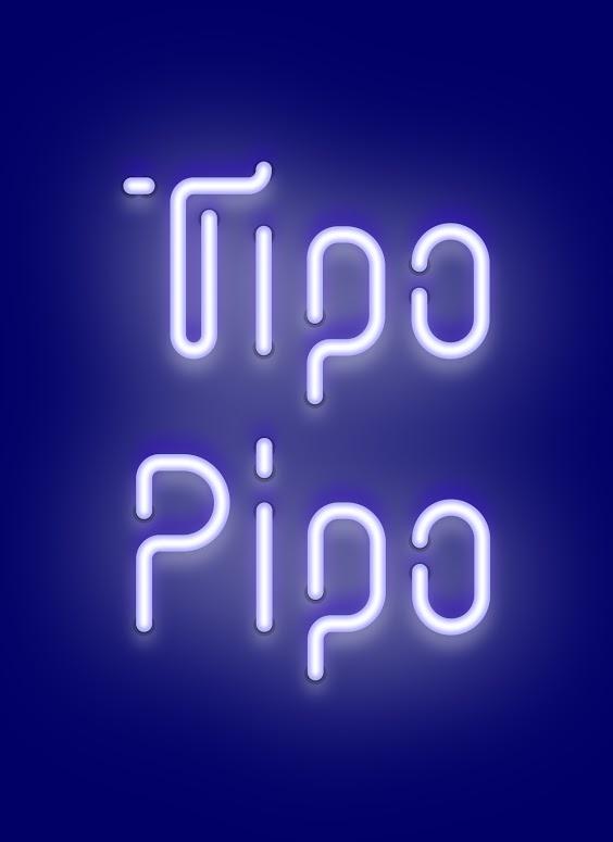 고유한 서체들(Unique Fonts) : Pipo