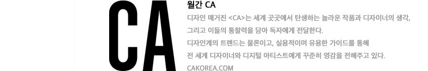 title_ca
