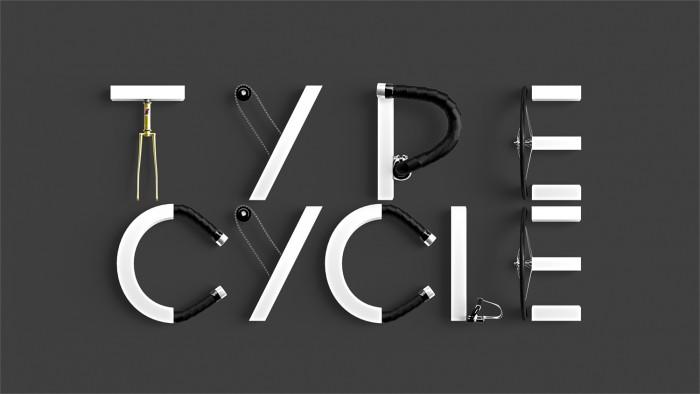 타입 사이클 : 자전거로 만든 글꼴