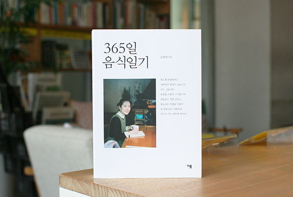 506_365