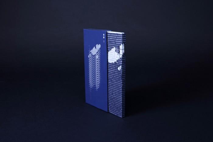 사라져가는 광둥어를 위한 디자인북