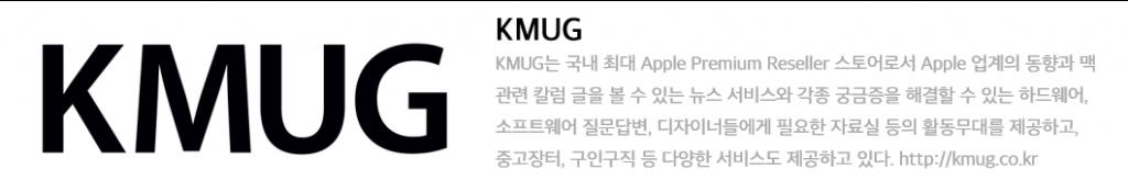 kmug_title