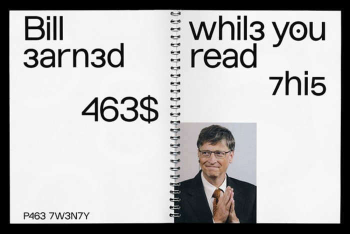 빌 게이츠의 해커 시절에서 영감을 얻은 서체