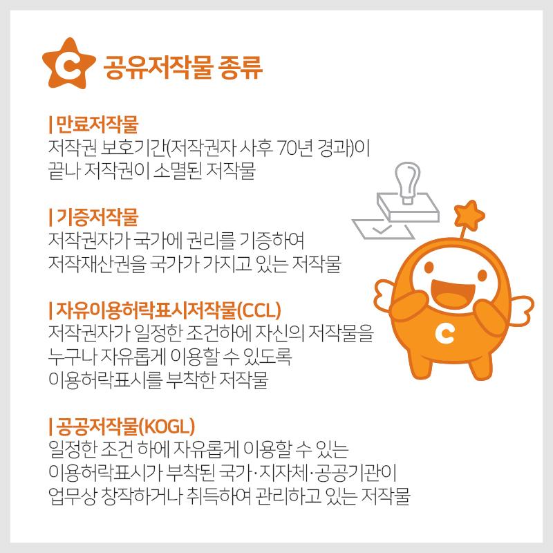 김훈체은영체_03