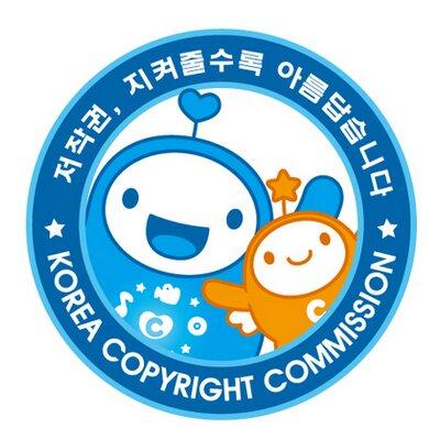문체부-저작권위, 오픈소스SW 라이선스 교육 개설