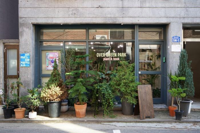 [동네책방의 매력] 2. 식물이 있는 동네책방, 오버그린파크