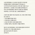 한국폰트협회, 한글 폰트 코드 정립 공청회 진행