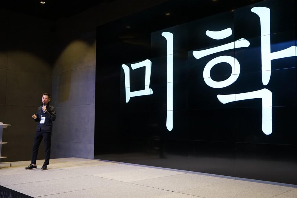 jeongche_2