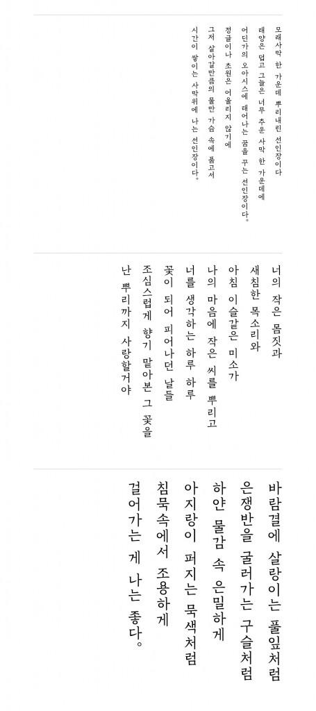 청월_contents_1