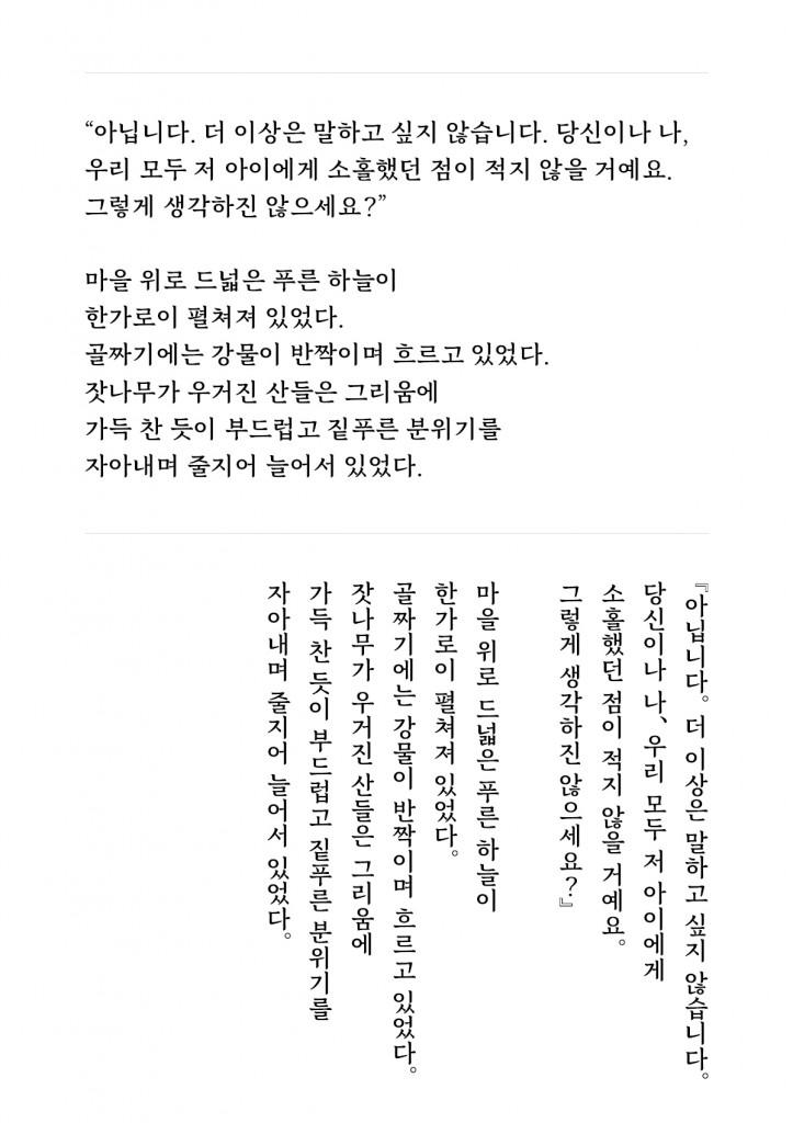 청조_contents_1